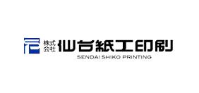 sendai_siko